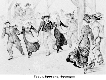 танец гавотов, жителей области